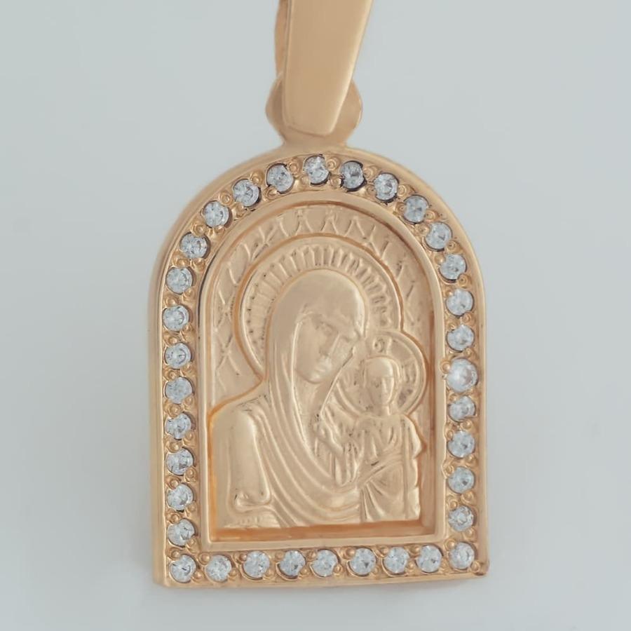 Золотая подвеска-иконка Божией Матери. П0314
