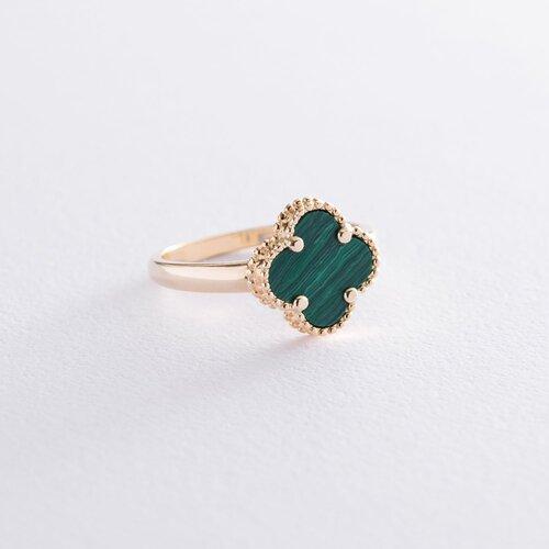 """Кольцо """"Клевер"""" в желтом золоте (малахит). к05671"""