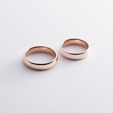 Золотое обручальное кольцо 5 мм обр00402