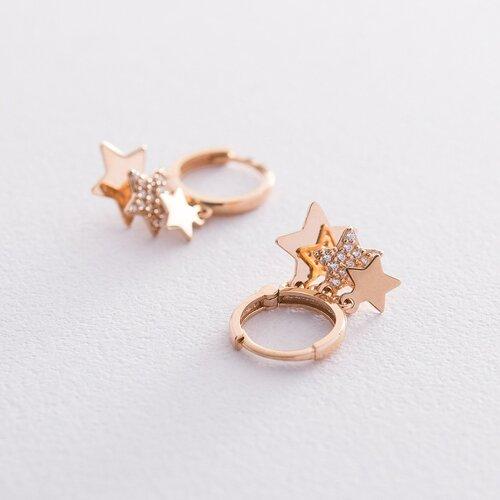 Золотые серьги-кольца Звездочки с06620