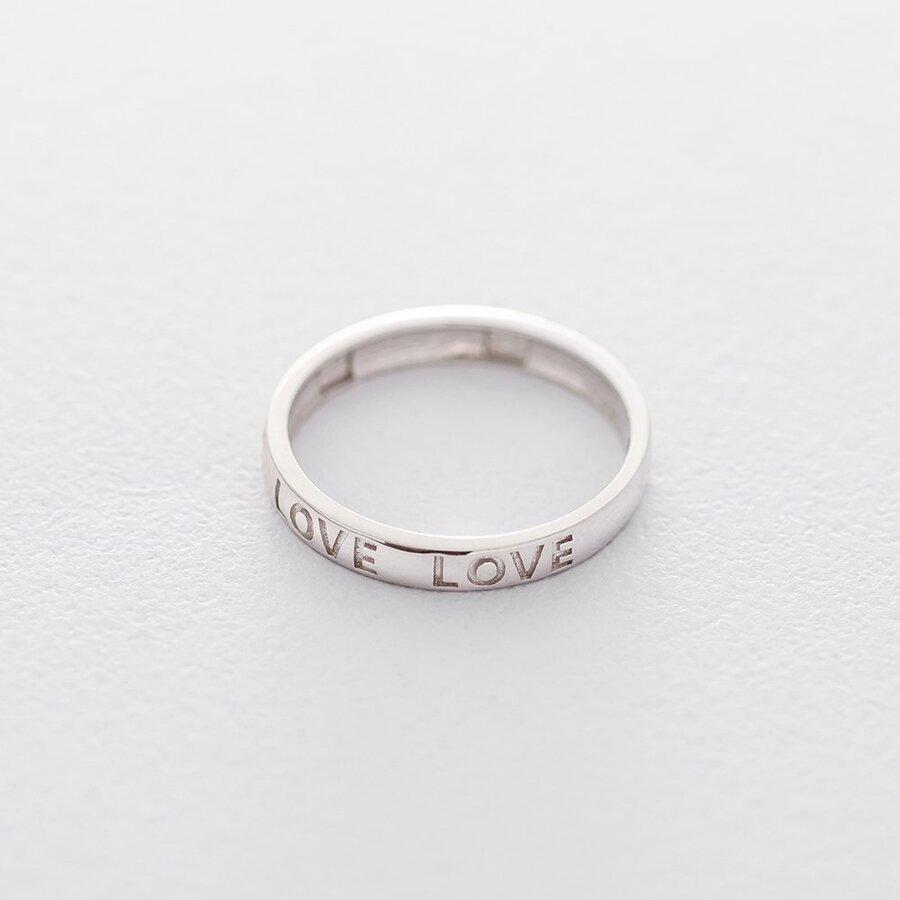 """Золотое кольцо """"Love"""" к05874"""