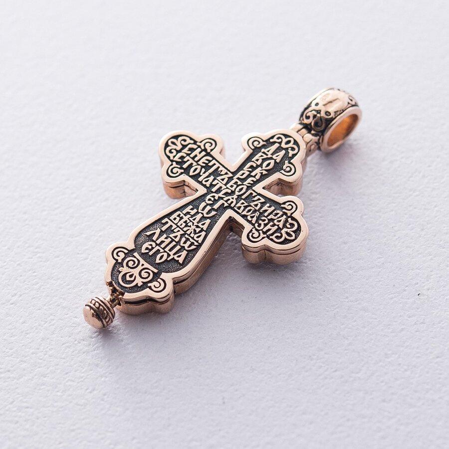 """Золотой крест-мощевик """"Молитва Честному Кресту"""" (чернение) п01762"""