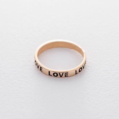 """Золотое кольцо """"Love"""" (чернение). к06185"""
