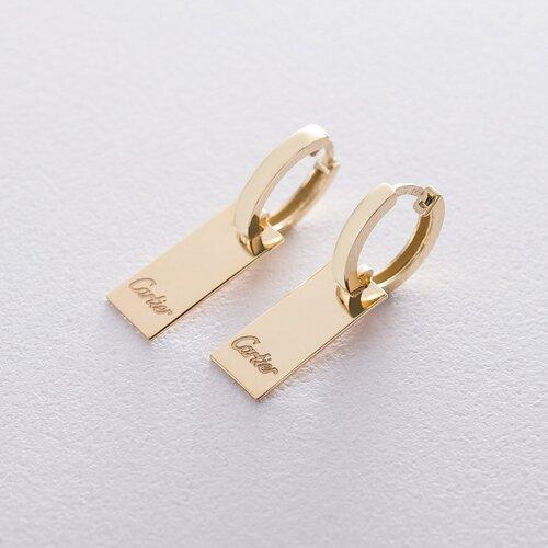 Золотые серьги на застежке конго. с06203