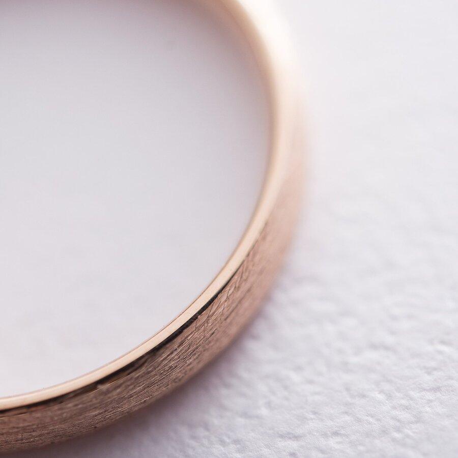 Золотое обручальное кольцо 3 мм (матовое) обр00403