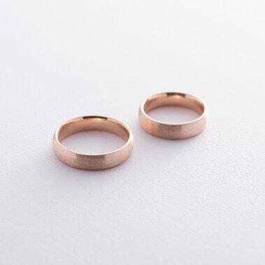 Золотое обручальное кольцо 5 мм (матовое) обр00405