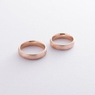 Золотое обручальное кольцо 5 мм (фантазийный мат) обр00408