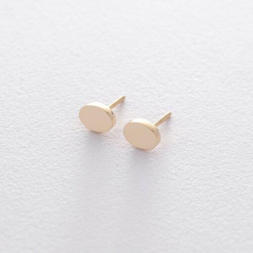 Золотые серьги-пусеты в стиле минимализм. с06224
