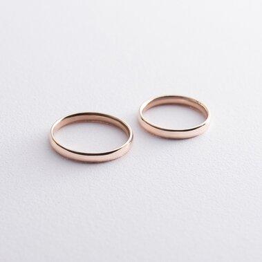 Золотое обручальное кольцо обр00400