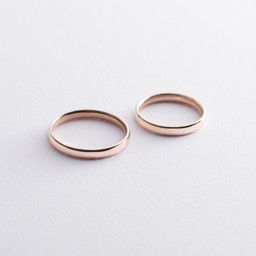 Золотое обручальное кольцо. обр00400