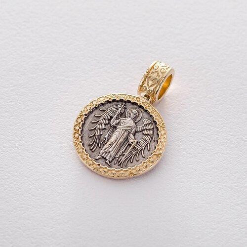 """Золотая ладанка """"Ангел Хранитель. Молитва. Образок"""" п03299"""