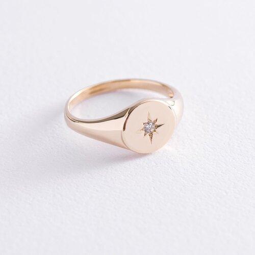 """Золотое кольцо """"Полярная звезда"""". к06635"""