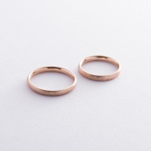 Золотое обручальное кольцо 3 мм (фантазийный мат). обр00406