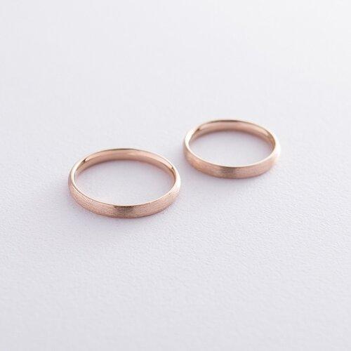 Золотое обручальное кольцо 3 мм (матовое). обр00403