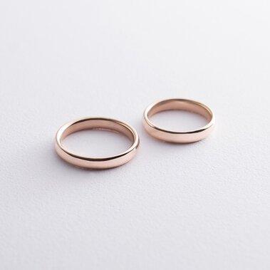 Золотое обручальное кольцо 4 мм обр00401