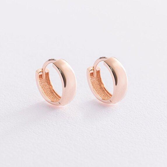 Серьги - кольца в красном золоте с07448